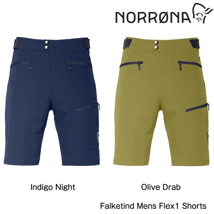 ノローナ 2018 Norrona Mens Falketind Flex1 Shorts