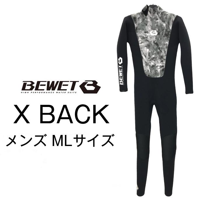 BEWET X BACK WET SUITS 3×3mm (サイズ ML) ビーウェット サーフィン フルスーツ デザインジャージ仕様 T.ブラック, 児湯郡:0f8fbd50 --- broadband-navi.jp
