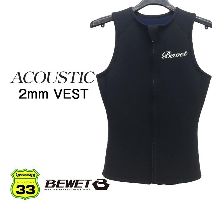 2019 BEWET ビーウェット 男性用 ウェットスーツ BE WET ACOUSTIC 2mm VEST ベスト ジャージ