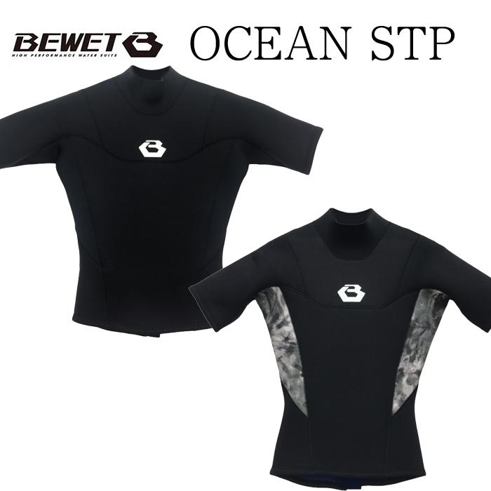 2020 BEWET ビーウェット 男性用 ウェットスーツ タッパ BE WET OCEAN 2mm STP
