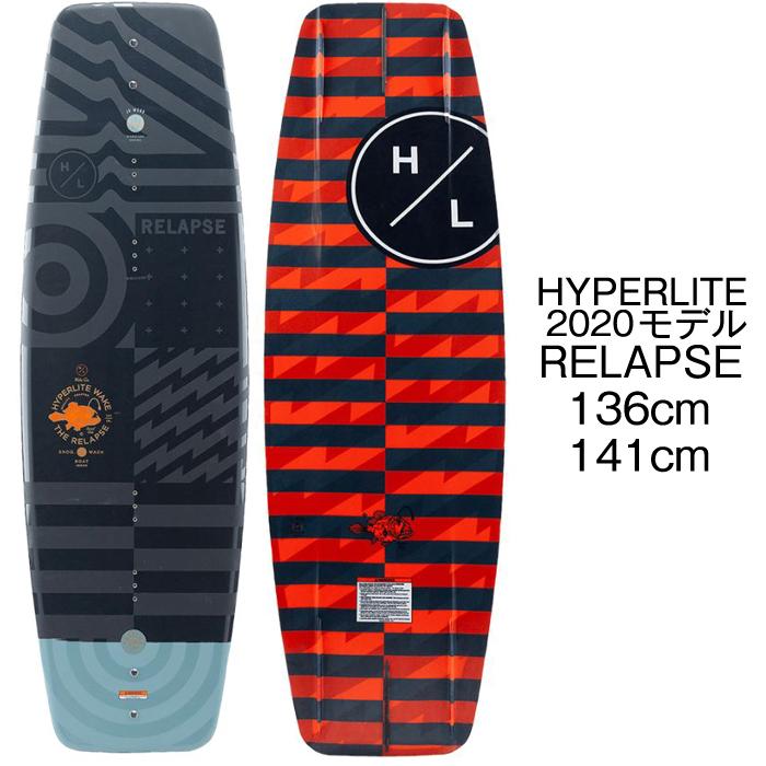 ウェイクボード ハイパーライト 2020 HYPERLITE RELAPSE 136cm 141cm