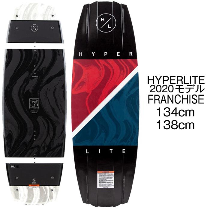 ウェイクボード ハイパーライト 2020 HYPERLITE FRANCHISE 134cm 138cm