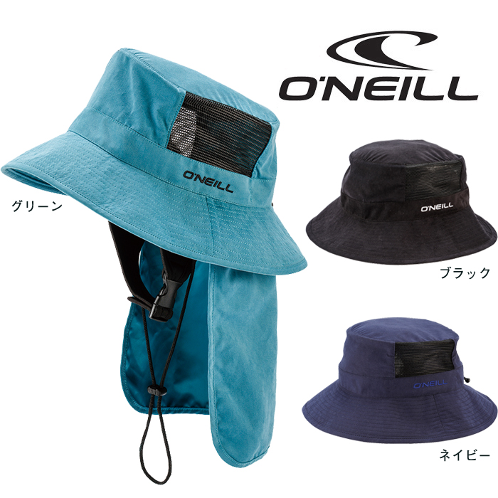 日本正規品 全国送料無料 オニール 正規品 2021 O'NEILL M's SURF用 オリジナル UVP 記念日 ブラック #610-906 グリーン HAT ネイビー 帽子
