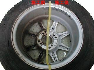 알루미늄 휠에 녹 녹 투 휠 녹 바퀴 녹 알루미늄 녹 검정 녹 백색 녹 알루미늄 바퀴 부식 파트 녹 녹 제거제