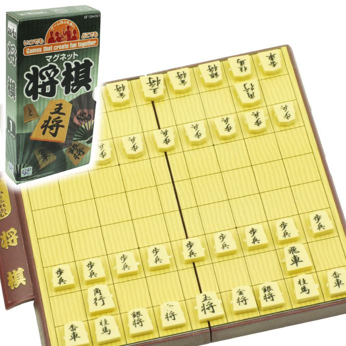 新入荷 流行 卓上で出来る持ち運び便利超コンパクトゲーム 将棋トラベルゲーム ゲームはふれあいマグネット式 誰でも遊べる将棋ボードゲーム 楽しい将棋ボードゲーム 返品不可 Ag001 旅行ゲームに最適な将棋