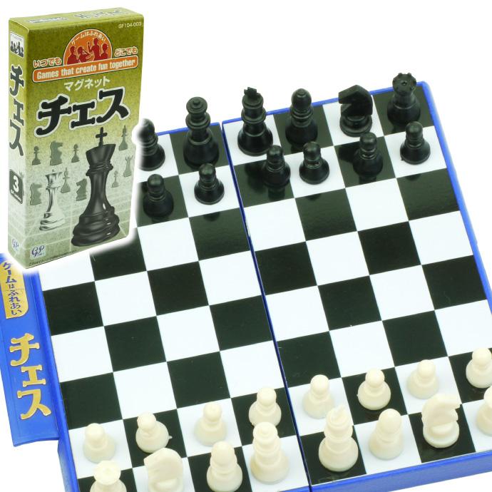 即納送料無料 卓上で出来る持ち運び便利超コンパクトゲーム チェストラベルゲーム ゲームはふれあいマグネット式 正規認証品!新規格 誰でも遊べるチェス 旅行に最適なチェス Ag003 ボードゲーム 楽しいチェスボードゲーム
