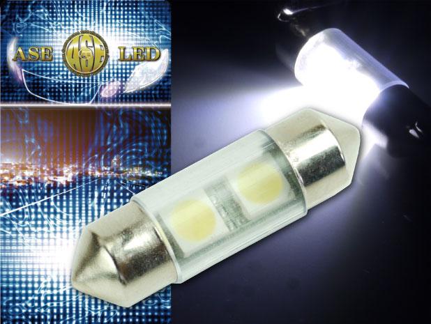 枕型でコンパクト ルーム球 スピード対応 全国送料無料 ドアランプ ナンバー灯に最適 2連LEDルームランプT10×31mmホワイト1個 マーケット 3Chip5050SMD as96 明るいLED 汎用LED 高輝度LED ルームランプ