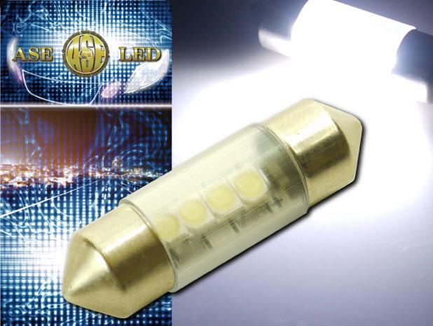 新品未使用 枕型でコンパクト ルーム球 オーバーのアイテム取扱☆ ドアランプ ナンバー灯に最適 4連LEDルームランプT10X31mmホワイト1個 明るいLED 爆光LEDルームランプ LEDルームランプ as161 ルームランプ