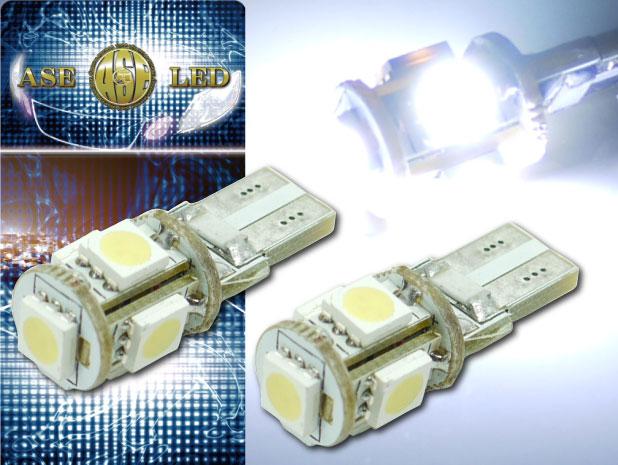 ポジション球 ルーム球 スモール球 ドアランプ ナンバー灯に最適 5050LEDバルブT10ホワイト2個 5連砲弾型3Chip5SMD 売り出し T10 正規激安 as214-2 LED ウェッジ球 LEDバルブ 明るいT10 バルブ 爆光T10