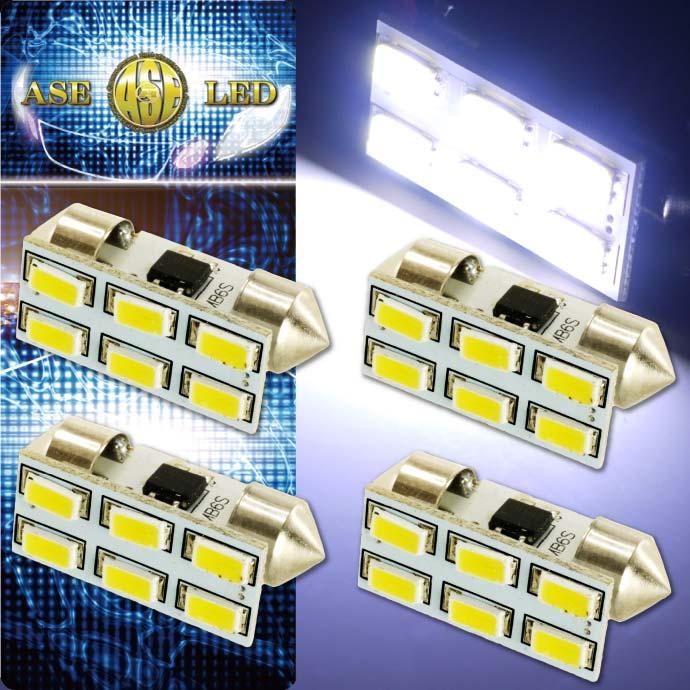 枕型でコンパクト ルーム球ドアランプナンバー灯に最適 爆光SMD 国内送料無料 期間限定今なら送料無料 6連LEDルームランプT10×31mmホワイト4個 2Chip6SMD 高輝度LEDルームランプ ルームランプ as225-4 明るいLED 爆光LEDルームランプ