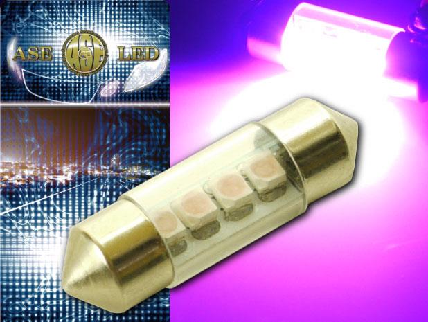枕型でコンパクト ルーム球 ドアランプ ナンバー灯に最適 4連LEDルームランプT10X31mmピンク1個 ルームランプ 永遠の定番 高輝度LEDルームランプ 明るいLED 爆光LEDルームランプ as373 直営限定アウトレット