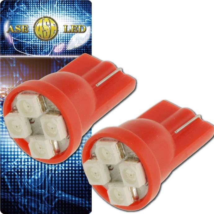 誕生日 予約 お祝い バイク用LEDバルブT10の通信販売 バイク用T10 LEDバルブ4連レッド2個 高輝度SMD T10 LED LEDバルブ as423-2 ウェッジ球 明るいT10 バルブ