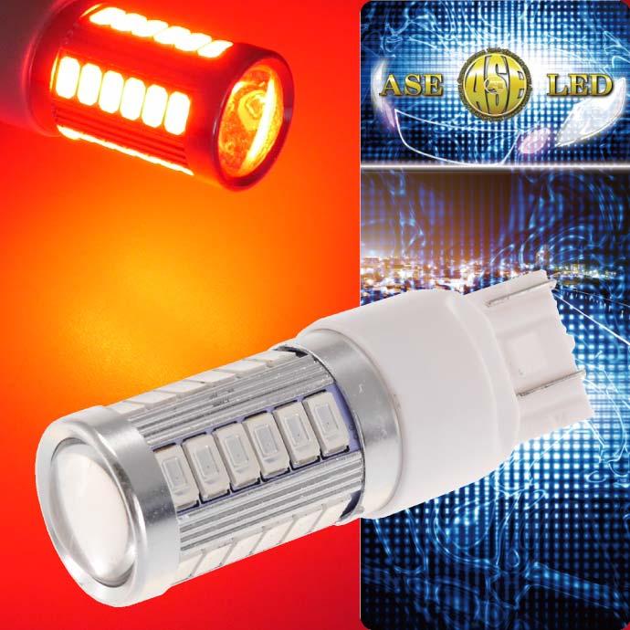 ピンチ部違い対応ブレーキ球/ウインカー/バックランプ球に最適 33連 LED T20 7W ダブル球 レッド1個 DC12V/24V対応 ブレーキランプ球 SMD as10398
