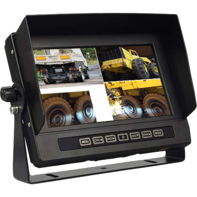4つのカメラの映像を1つのモニターで同時にチェックできる 送料無料 7インチ オンダッシュモニター トラック用 防水 SV2-TK703 1年保証 IP68防水 4分割画面機能モニター 正像鏡像切替可能 max127