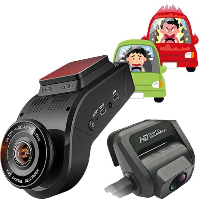 送料無料 前4K録画ドライブレコーダー 前後車内同時録画 DVR-D022 Gセンサー搭載 microSDカード512GBまで使用可能 max266