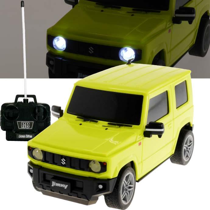 正規ライセンス ハイクオリティ 実車と全く同じ形状 人気ブランド 遊んで楽しいラジコンです SUZUKI jimny ジムニー 実車と同形状 ラジコン 黄 細部に至るまで全てリアル Ah070 ラジコンカー