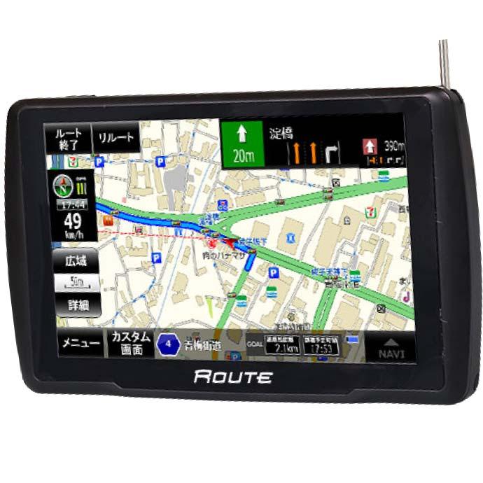 WVGA800×480pixel GPSアンテナ内蔵 Bluetooth搭載 送料無料 5インチ 1着でも送料無料 ポータブルカーナビ NV-A012A 往復送料無料 オービス対応 超コンパクト置き場所に困らないTV付ナビ ワンセグ内蔵 max318