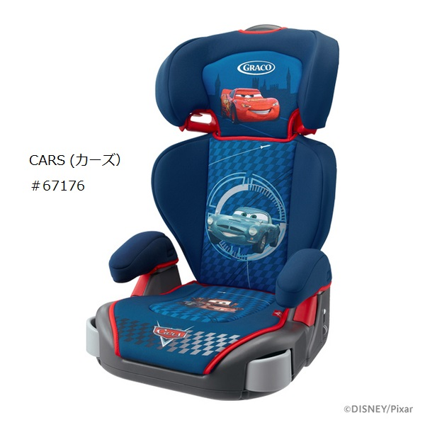 Shipping included! Car seat junior Maxi plus (Disney character) (except for some) fs3gm
