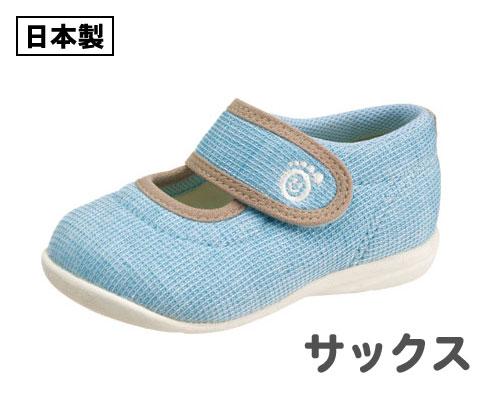 [ASAHI] ASAHI shoes, baby shoes#ASAHI health B02-JP#12.0~14.5cm#[Made In Japan]