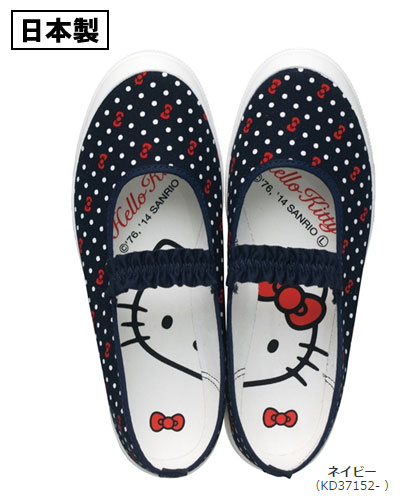 Character shoes adult character shoes Hello Kitty S05 22.0 to 25.0 cm