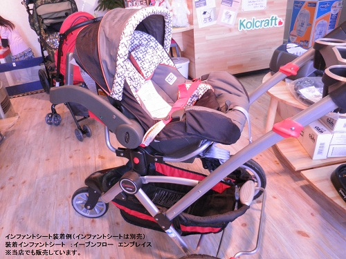 As Heart Rakuten Ichiba Ten Kolcraft Contours Options Iii