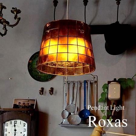 Stylish 3-light pendant light Roxas Roxas Nordic Sweden Interior modern design l& lighting kitchen door dining smart unique retro Cafe natural antique ... & auc-askm | Rakuten Global Market: Stylish 3-light pendant light ...