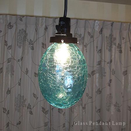 1灯 ペンダントライト たまごヒビ 3色 アンティーク レトロ 40w 照明天井