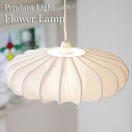 Pendant Light Flower Lamp Lighting Equipment Ceiling 1 White Cloth Natural Duct Rail Living Entrance