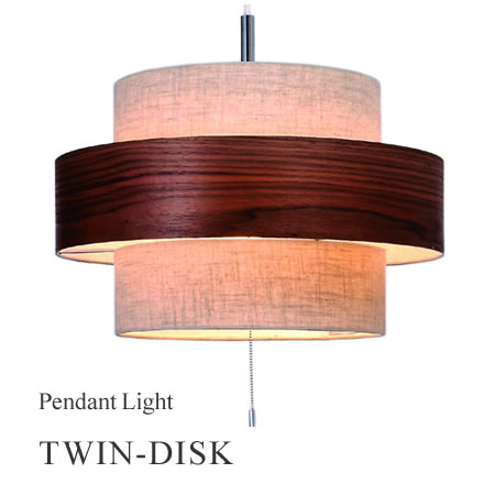 Pendant Light Twin Disk Twin Disk Cube Cube Cpl 300 The Interior Natural That Lighting Equipment Lighting Ceiling Lighting Suspension Pendant Light