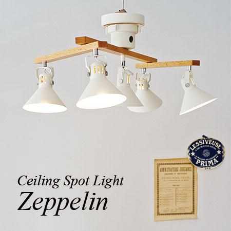 シーリングスポットライト Zeppelin ツェペリン LT-9510 INTERFORM インターフォルム 5灯 北欧 ナチュラル 300W アンティーク 照明 レトロ モダン ウッド スチール カントリー ホワイト アルミ ダイニング リビング 寝室 店舗照明 母の日
