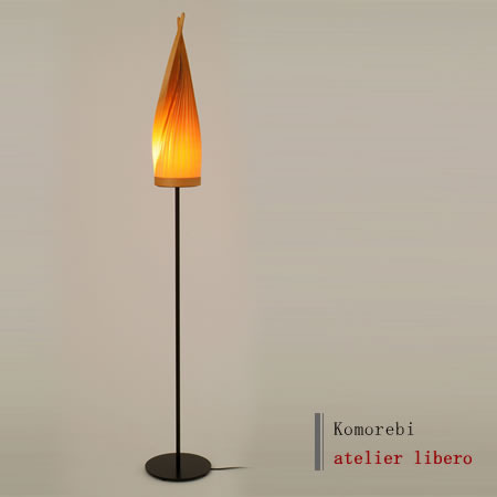Floor Lamps Made In Japan Nordic Wood Natural Natural Beech Wood Designer  MTO 1 Light Floor