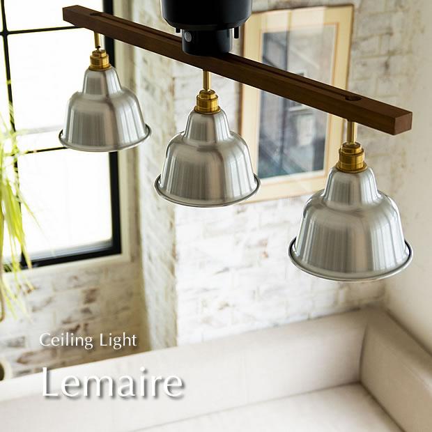 シーリングライト スポット 3灯 モダン シンプル 直付け LED対応 照明 おしゃれ インテリア照明 ヴィンテージ ダイニング リビング アンティーク インダストリアル 180W 4.5畳 4畳 レトロ 店舗照明 ミニマルリュクス Lemaire ルメール
