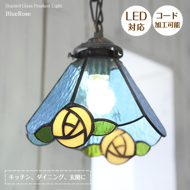 Stained Glass Pendant Light Blue Rose Askm Original Handmade Dining Entrance Restroom Kitchen Counter Stylish North Europe Antique Retro Flower Made