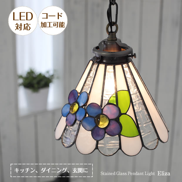 Stained Glass Pendant Light Elisa Blue Askm Original Handmade Dining Entrance Restroom Kitchen Counter Stylish North Europe Antique Retro Flower