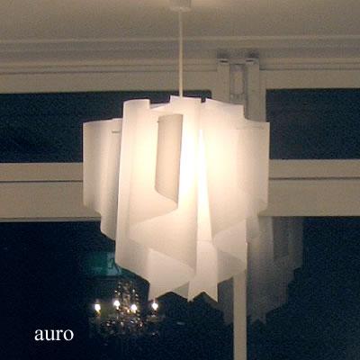 1灯 ペンダントライト Auro-M アウロ 送料無料 DICLASSE ディクラッセ 北欧 オーロラ エコ デザイン ポリプロピレン リビングルーム 引越し 模様替え 新築 リフォーム グッドデザイン ベッドルーム 組み立て式 アパレル カフェ 人気照明 一人暮らし