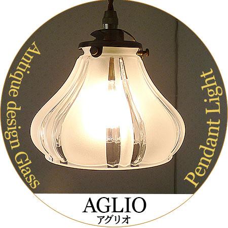 Auc askm rakuten global market antique pendant lights aglio agro antique pendant lights aglio agro handmade pendant light brass pendant light dining porch 60 w scandinavian glass pendant light sunyow fc 360 mozeypictures Gallery