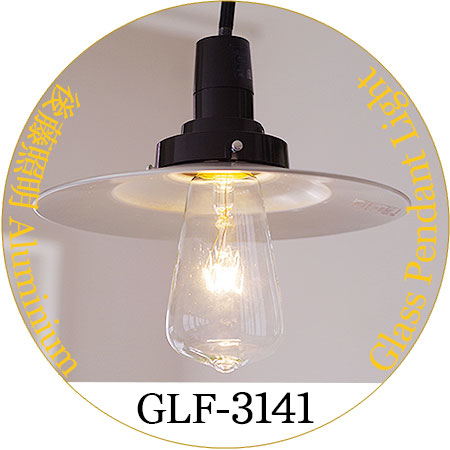 Western Pendant Lighting Auc askm rakuten global market pendant lights goto lighting glf pendant lights goto lighting glf 3141 aluminum shade antique replica ball made in japan switch retro dining simple log cabin country nordic kitchen hallway audiocablefo