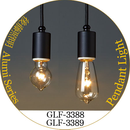 Pendant Light GLF 3388 Made In Japan Lights Goto Lighting Antique Retro Japanese Style