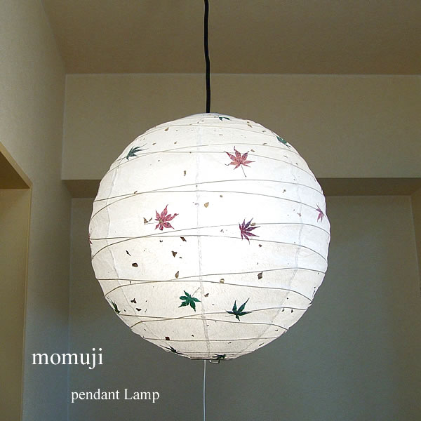 Paper Lantern Pendant Light Lamp 2 45 Cm Anese Style Lighting Stand Crafts Maple Sprinkled With