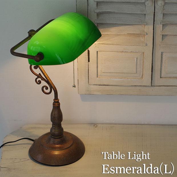 テーブルライト Esmeralda L エスメラルダ デスクライト アンティーク 間接照明 インテリア照明 寝室 書斎 ホテル 店舗 母の日