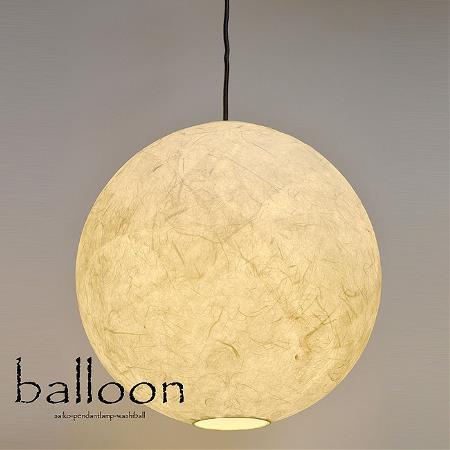 送料無料 2灯和紙ペンダントライト balloon バルーン デザイン照明 和室 洋室 客間 リビング ダイニング 引越し リフォーム お洒落照明 6畳 200W 彩光デザイン PAN-450 一人暮らし