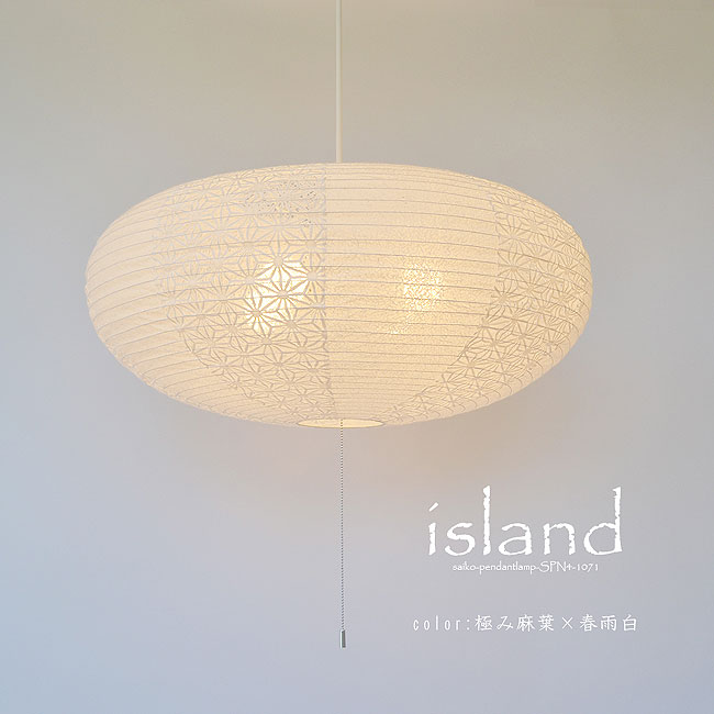 pendant light room Cord paper style Japanese lighting Mino Japanese possible Japanese processing Japanese Western ceiling style lighting paper style mNnv0w8