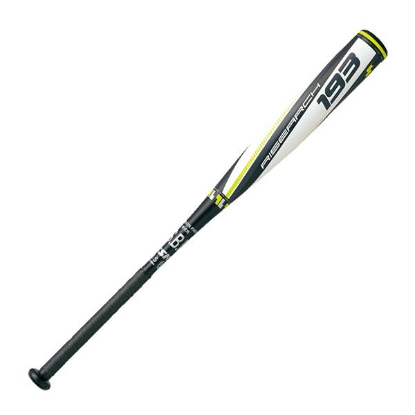 [SSK]エスエスケイ 野球ライズアーチ一般軟式金属製バット(SBB4014)(9010)ブラックホワイト