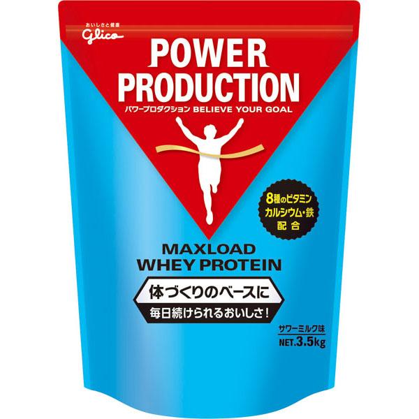 送料無料(※沖縄除く)[glico]グリコ パワープロダクションマックスロードホエイプロテイン3.5kg サワーミルク味(G76013)