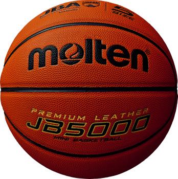 バスケット ボール 買物 molten モルテンバスケットボール検定5号球JB5000 新作送料無料 オレンジ B5C5000
