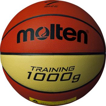 本物 バスケット ボール molten モルテンバスケットボール7号球トレーニングボール9100 ※ラッピング ※ B7C9100 オレンジ