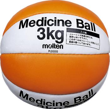 送料無料(※沖縄除く)[molten]モルテンメディシンボール3kg(PLD3000)