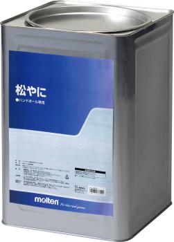 送料無料(※沖縄除く)[molten]モルテン松やに15kg(RE15)
