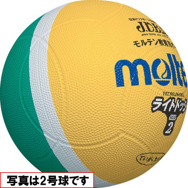 [molten]モルテンドッジボール軽量0号球幼児・小学校低学年用ライトドッジ(SLD0ML)ML黄×緑