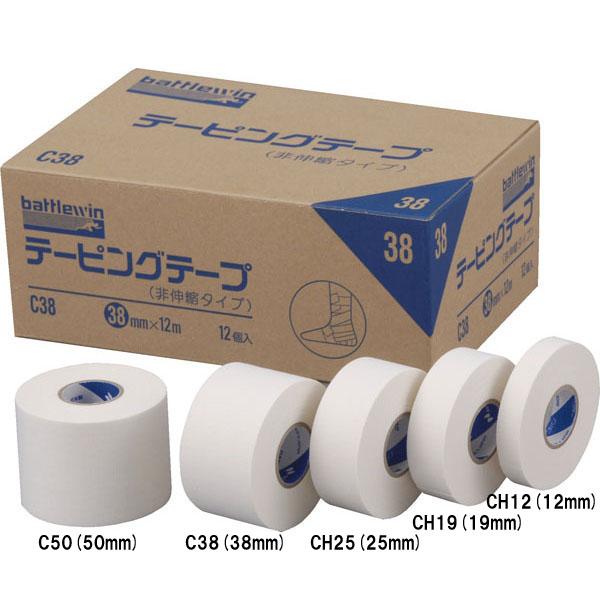 贈呈 100%品質保証 ヘルスケア その他テーピング用品 battlewin バトルウィン CH19 テーピングテープCタイプ19mm×12m ニチバン 24個セット